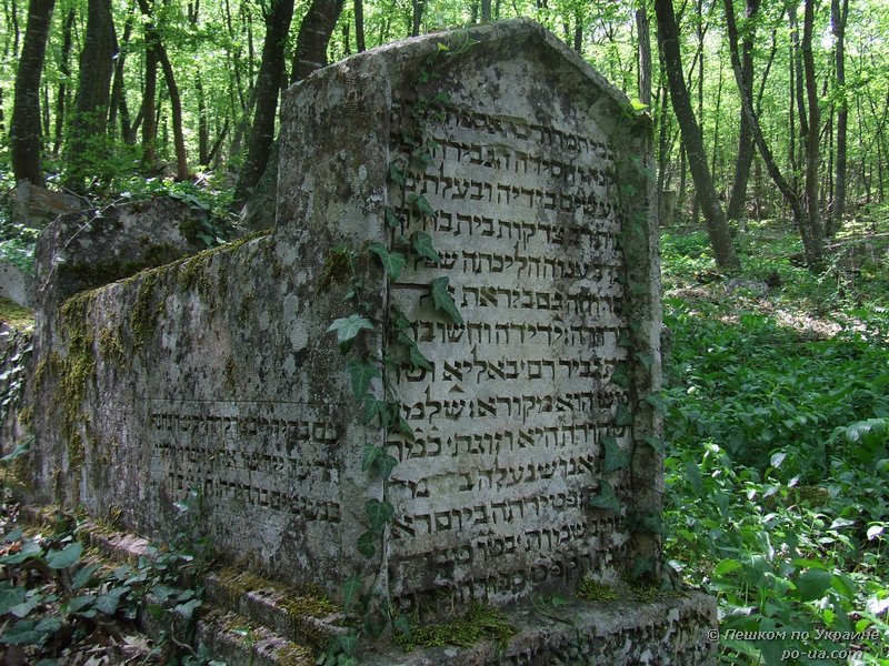 Древнее караимское кладбище