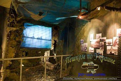 Музей морских катастроф в Крыму