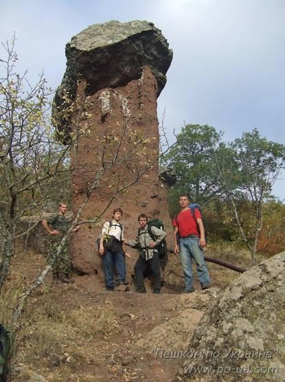 Каменный гриб Сотеры