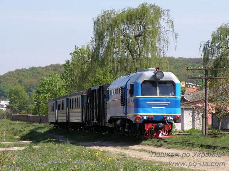 Узкоколейный поезд Иршава-Виноградов