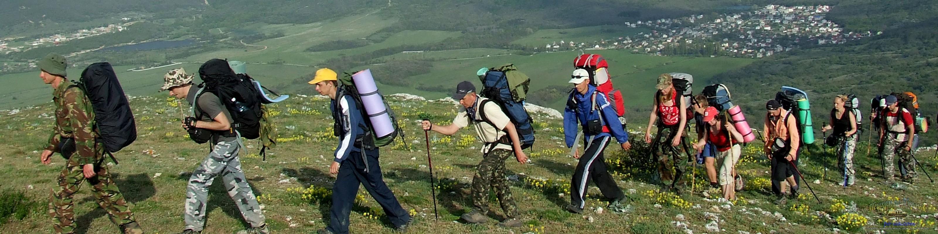 Пешеходный поход по Крыму
