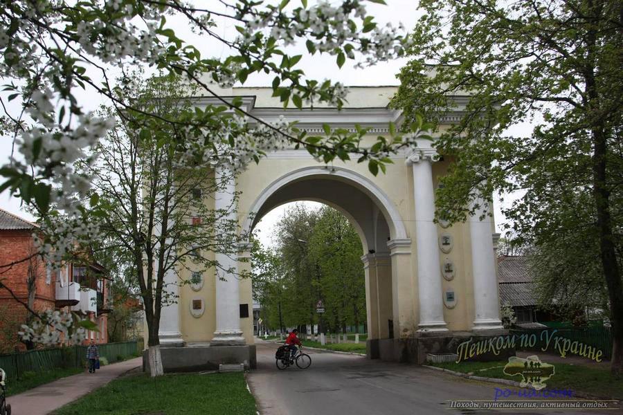 Триумфальная арка в Новгород-Северском