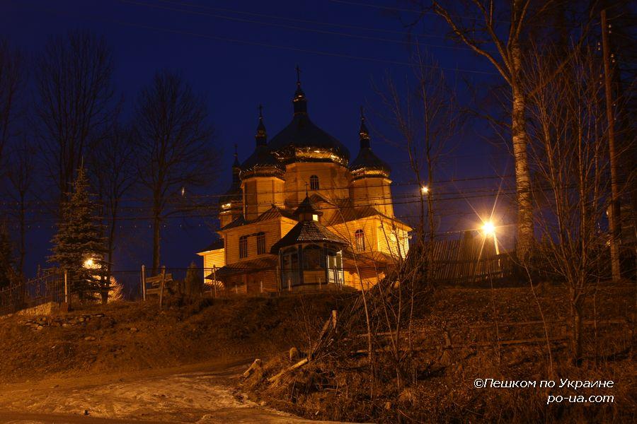 Церковь в Ворохте