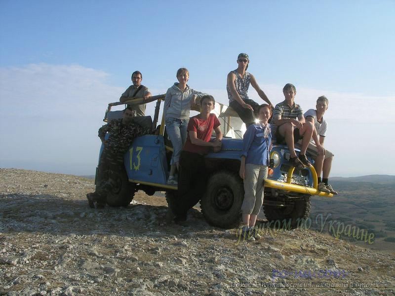 На вершину на автомобиле, активный отдых в Крыму