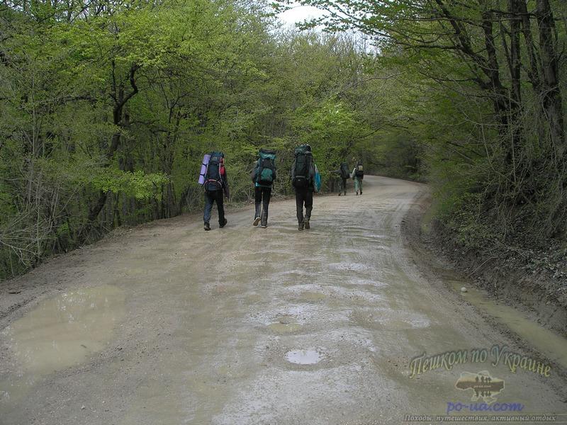 В походе по Крыму