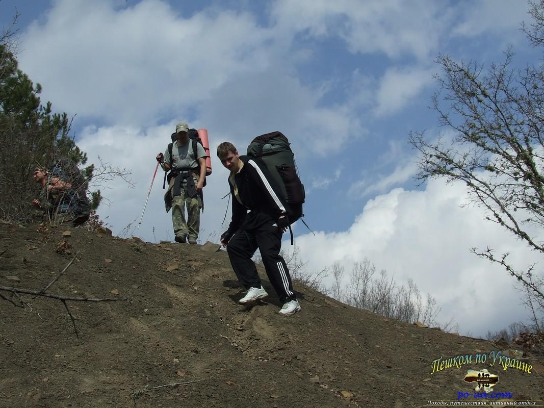 Спуск по склону