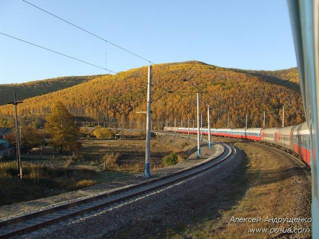 Железнодорожных билетов и мест в на