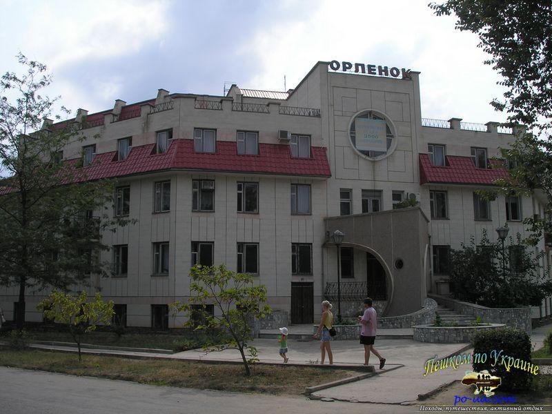 Отдых в Евпатории, Санаторий Орленок