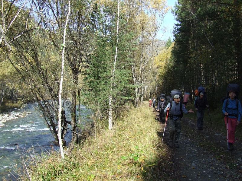 Алтайская тропа
