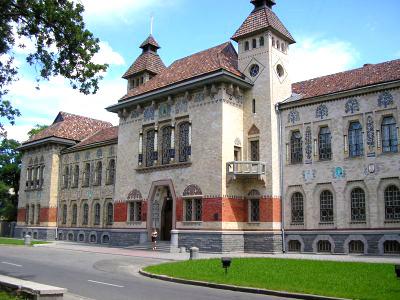 Описание: http://upload.wikimedia.org/wikipedia/commons/4/4a/KraevedMuz_Poltava.jpg?uselang=ru
